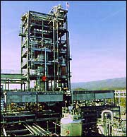 The Liquid Phase Methanol Plant at the Eastman Chemicals-from-Coal Complex